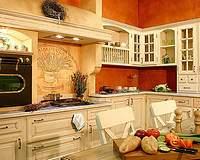 Средневековая кухня в стиле прованс