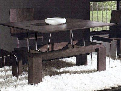 Стол-трансформер для кухни из темного дерева